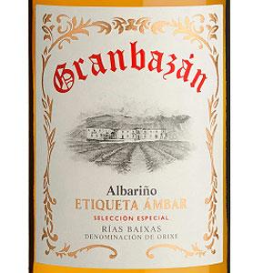 GranBazán Ámbar
