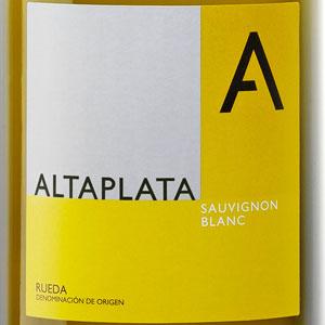 Altaplata Sauvignon Blanc