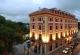 Hotel Los Jándalos Jérez