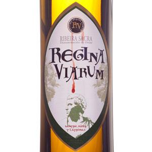 Regina Viarium Godello