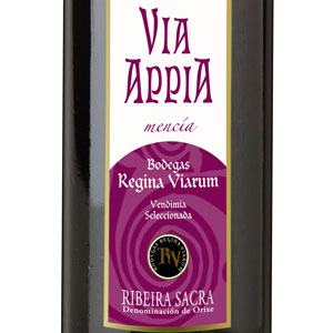 v a appia bodegas regina viarum do ribeira sacra viajeros del vino. Black Bedroom Furniture Sets. Home Design Ideas