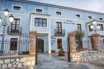 El Lagar de Isilla - Hotel y Restaurante La Casona de la Vid