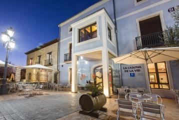 Fachada Principal del Hotel Lagar de Isilla y Restaurante La Casona de la Vid