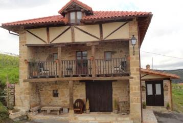 Fachada Casa Rural de Vidular