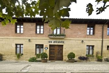 Casa Rural El Mesón - Entrada principal