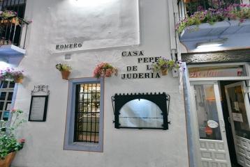 Taberna Pepe de la Judería - Casa Pepe de la Judería