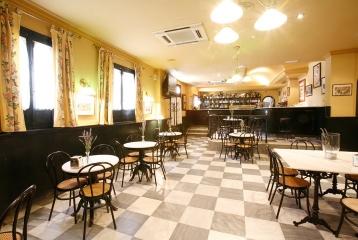 La Posada del Moro - Cafetería
