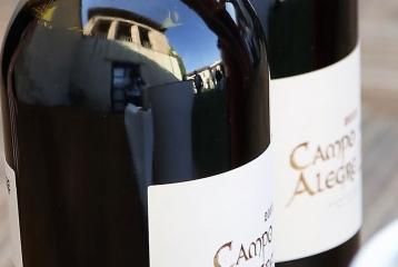 Bodega Campo Eliseo - Pero el visitante también puede probar los vinos tintos que elaboran en su bodega de Toro (Zamora)