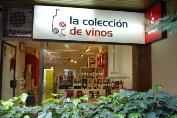 Frontal de la tienda de La Colección de vinos.