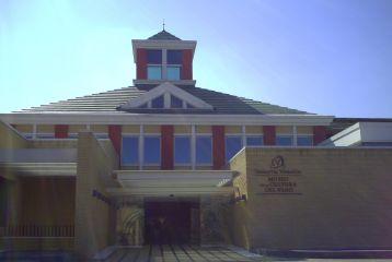 Entrada del Museo de la Cultura del Vino.