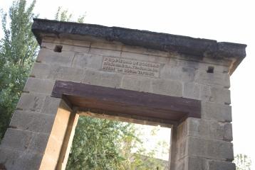Bodegas Riojanas - Puerta Vieja