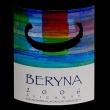 Beryna 2006