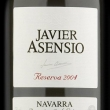 Javier Asensio Reserva