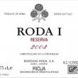 Roda I 2003