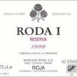 Roda I 1996