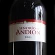 Señorío de Andión