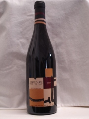 Botella Sotorrondero 2007