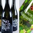 Serigrafía en las botellas de vino
