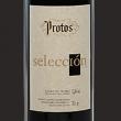 Protos Selección