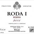 Roda I 2005