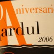 Viñardul 2006 50 Aniversario
